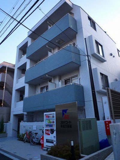スカイコート新宿弐番館の外観写真